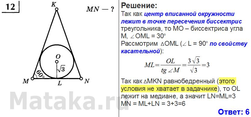 ГДЗ Балаян 8 класс Таблица 23 Mataka.ru
