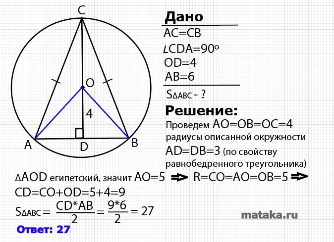 Задачи на готовых чертежах Балаян Mataka.ru